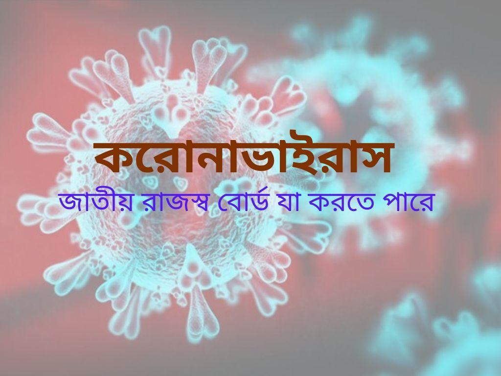 Coronavirus Tax Impact in Bangladesh